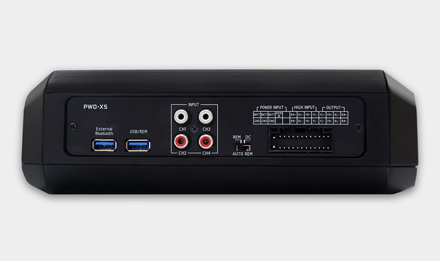 4 1 Channel Digital Sound Processor (DSP) with Powered